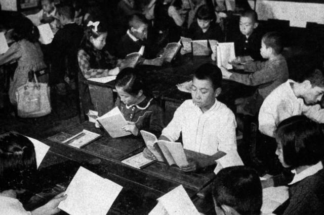 Boys and Girls in School