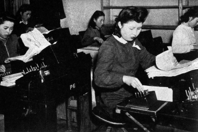Women gained social and economic equality under the revised civil code. Japanese girls operate modern business machines in SCAP's Economic and Scientific Section.