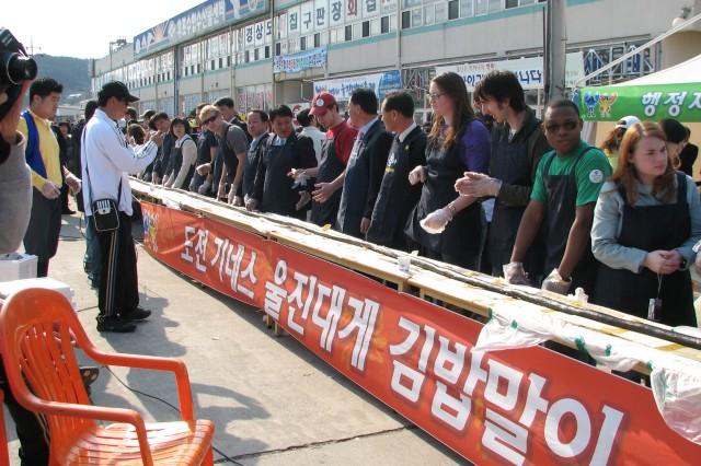Gimbab World Record