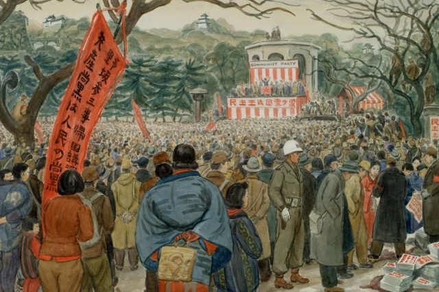 """Communist Party Rally, Hibiya Park"" - 1946 - Tokyo, Japan.  From the collection of the U.S. Army Center of Military History."