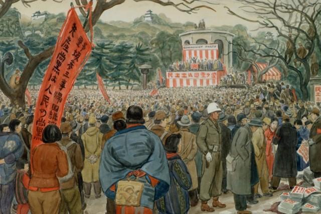 Communist Party Rally, Hibiya Park