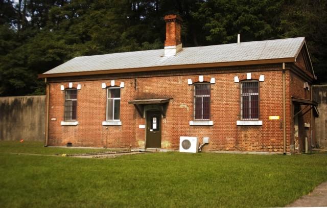 Prison Administration Building