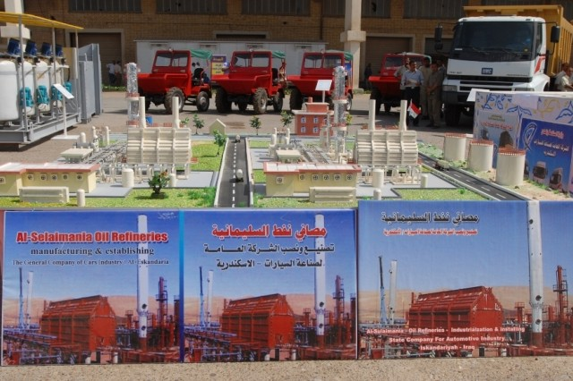 The State Company for Automotive Industry displayed a model replica of an oil refinery during the Iskandariyah Industrial Complex business exposition in Iraq Aug. 3.
