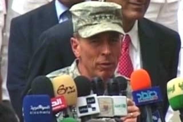 Gen. Petraeus ceremony