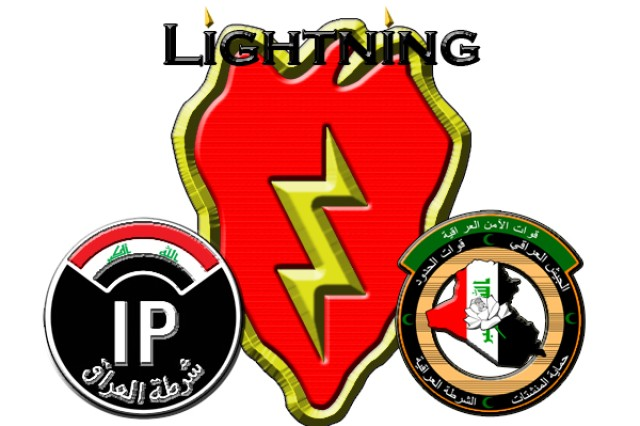25th ID Lightning
