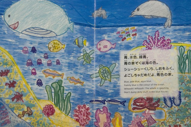 """Colorful ocean scenes grace the page of the winning book, """"What Colour is This'"""" The drawings and words of 10-year-old Jessica Hibler showcase the importance of protecting Mother Earth."""