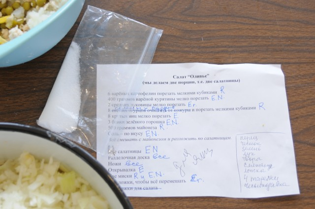 """To stay on lesson, recipes are written in Russian like this one for """"olivie"""" salad (a Russian potato salad)."""
