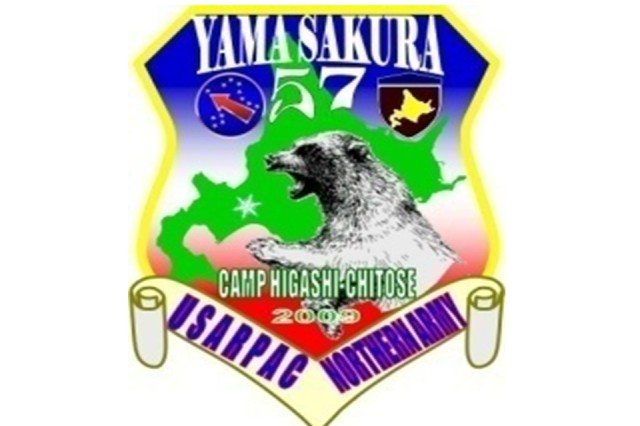 Yama Sakura 57 logo