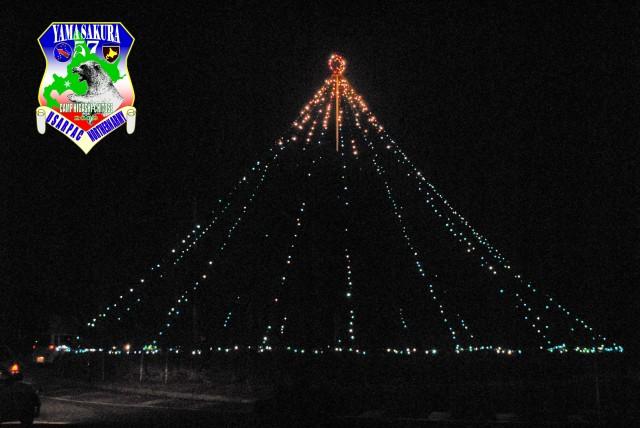 Camp Hitashi-Chitose Christmas Tree