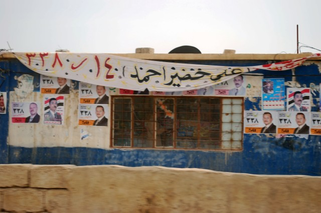 CONTINGENCY OPERATING LOCATION Q-WEST, Iraq - With all the election posters on display in the town of Al-Qayyarah, patrolling Soldiers of C Company, 1st Squadron, 278th Armored Cavalry Regiment of the Tennessee Army National Guard headquartered in Henderson, Tenn. are easily reminded of the parliamentary elections set to take place March 7.