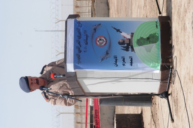 Staff Lt. Gen. Anwar, the Iraqi Air Forces Commander, gives a speech to the assembled guests at the groundbreaking for a new Iraqi Long Range Radar and Command Center on COB Adder Apr. 27, 2010. The Radar is expected to greatly increase Iraq's abilities to manage air assets, a crucial element of the ongoing drawdown of U.S. Forces from the region.