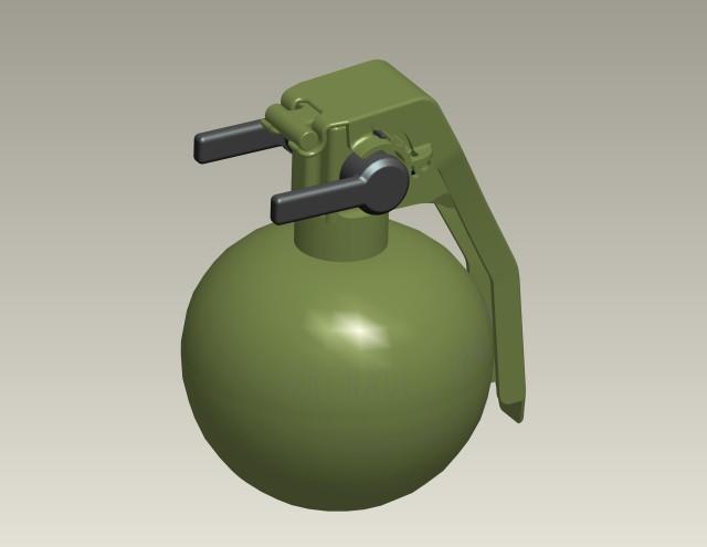 Proposed grenade
