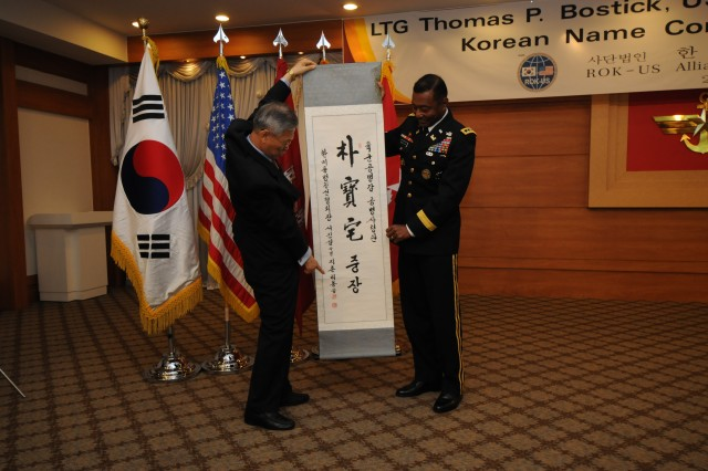 Commanding General of the U.S. Army Corps of Engineers receives Korean name