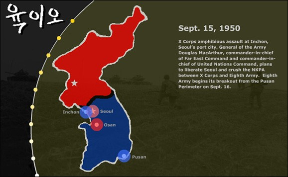 The Korean War | The United States Army