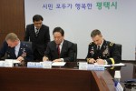 Pyeongtaek, Korean-U.S. Alliance Friendliness Council Establishment