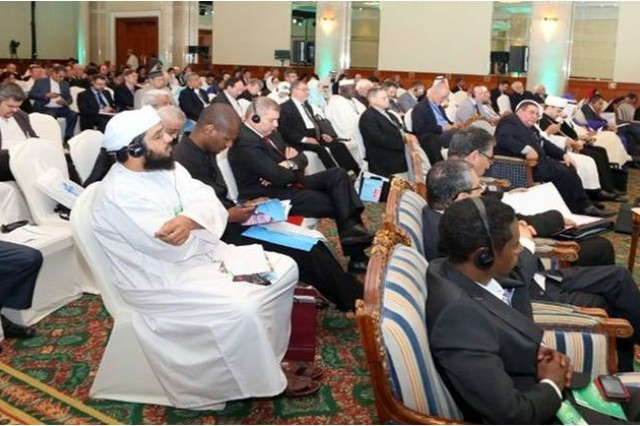 Doha Conference on Interfaith Dialogue