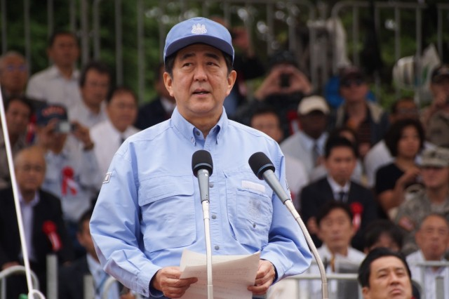 Prime Minister of Japan, Shinzo Abe, thanks Sagamihara Disaster Drill participants Sept. 1, 2014, following the conclusion of the 35th annual emergency response exercise.