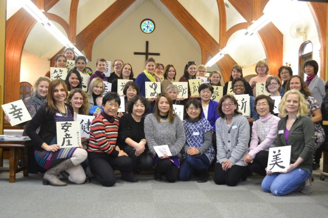 Twenty-five ZaCSA members participated in the last cultural event of the 2015-16 ZaCSA membership year, a Calligraphy Workshop, where members of a Japanese Friendship Group showed them how to Japanese kanji characters of their own. (U.S. Army photo by Melanie Kincaid)