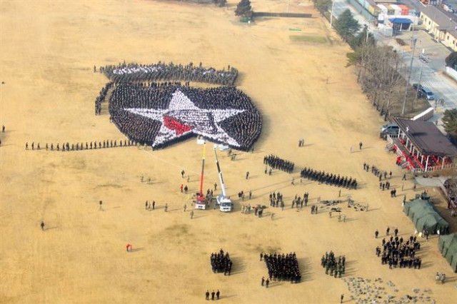 More than 5,000 Soldiers of 2nd infantry Division/ROK-US Combined Division re-created the division insignia at Indianhead Field on camp Casey, Dec. 21, 2016. This is the third time in the division's history that the living insignia has been re-created and the first with the Combined Division tab.