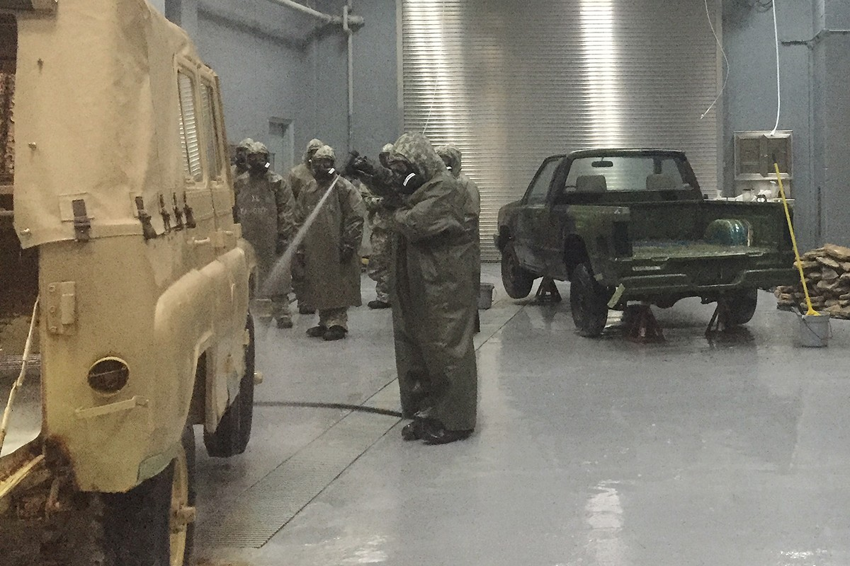 Chemical Defense Training Facility