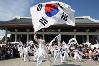 Korean National Liberation Day