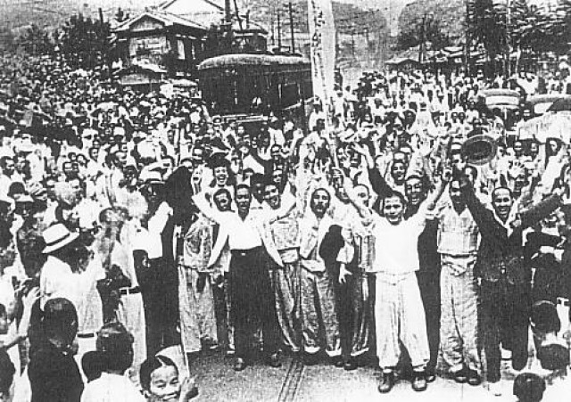 The 72nd National Liberation Day of Korea