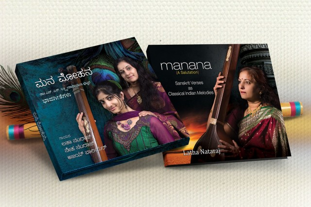 Dr. Latha Nataraj's donation of her musical albums are a source of funds for people suffering from recent natural disasters. Nataraj donoted CDs and original oil paintings, which resulted in nearly $800 in hurricane relief.