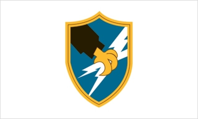 Army Security Agency emblem