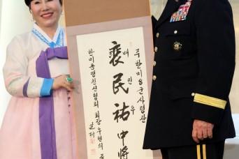 Eighth Army CG receives honorary Korean name: Introducing Lt. Gen. Bae, Min-woo