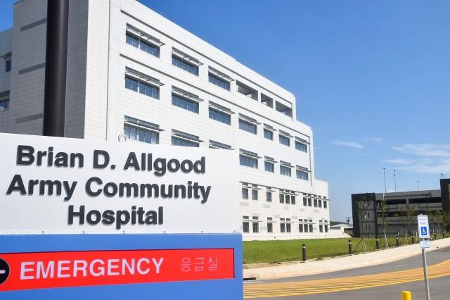The new Brian Allgood Army Community Hospital, Camp Humphreys, South Korea, Sep. 7.