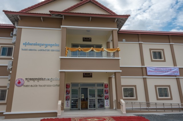 On Sept. 28, 2018, a new blood donation center opened in Takeo, Kingdom of Cambodia. Regional Health Command-Pacific in partnership with U.S. Indo-Pacific Command and the U.S. Army in the Pacific, recently supported a blood safety global health engagement in the Kingdom of Cambodia.