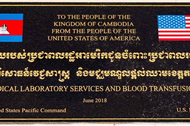 A plaque commemorating the new Blood Donation Center in Takeo, Kingdom of Cambodia. The new Center recently supported a blood safety global health engagement in the Kingdom of Cambodia.