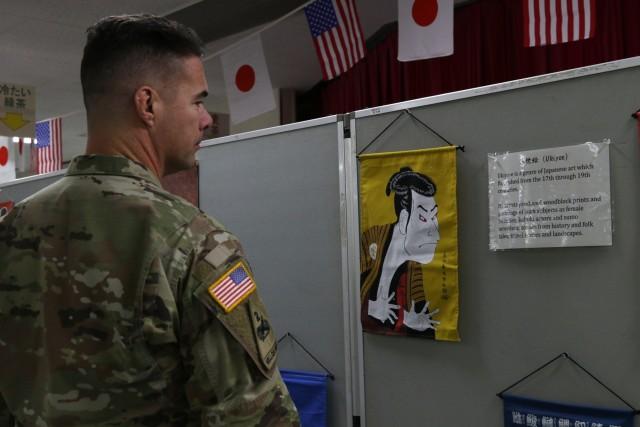Yama Sakura 75 Cultural Exchange