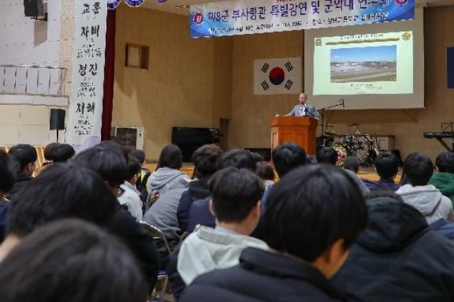 Korean students learn, rock out to Army's band