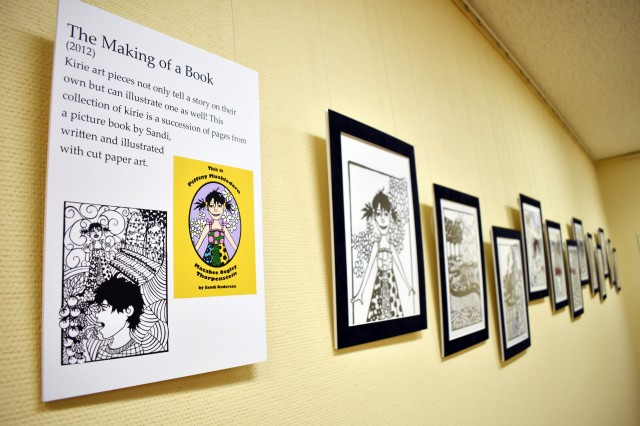 "The kirie illustrations for Sandi Anderson-Watanabe's children's book ""This Is Piffany Muckledorn Macabee Oogley Thorpenstein"" is on display at the Camp Zama Library for another eight weeks."