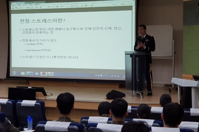 Capt. Michael Sieun Yang, a psychiatrist from 65th Medical Brigade, visited the Republic of Korea (ROK) Army School of Military Medicine on May 1, 2019, to give a lecture on how to indicate and cope with the combat stress.