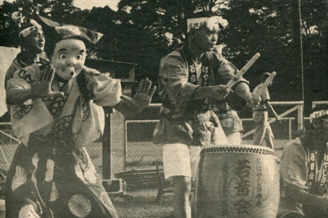 This archival photo from 1979 depicts Camp Zama's 40th-anniversary Bon Odori Festival. Since its inception in 1959, Camp Zama's Bon Odori Festival has been a way for the Army community in Japan to participate in and learn more about Japanese culture, and to share that experience with their host-nation neighbors. This year will mark the 60th anniversary of the Bon Odori Festival at Camp Zama.
