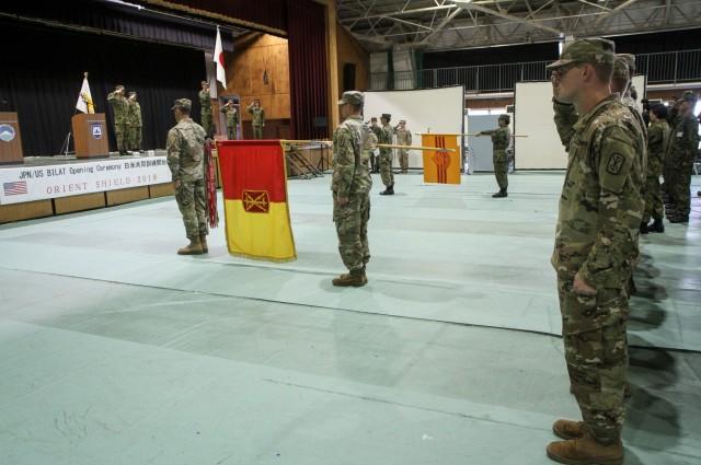 17th Field Artillery Brigade participates in Orient Shield 2019