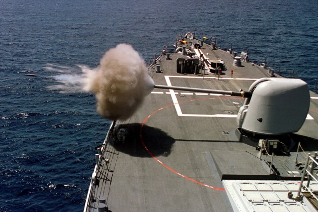 The weather shield protects gun systems installed on board ships in the U.S. Navy's fleet and other allied nations.