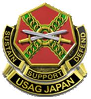 USAG Japan logo