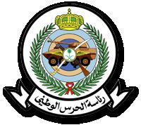 OPM-SANG logo