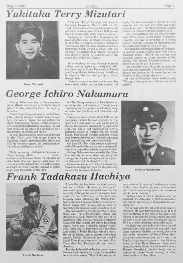 A newspaper honoring George Nakamura, Frank Hachiya and Yukitaka Mizutari, three WWII linguists who died during the Pacific campaign and were posthumously awarded the Silver Star. The men had three neighboring buildings memorialized in tribute to them.