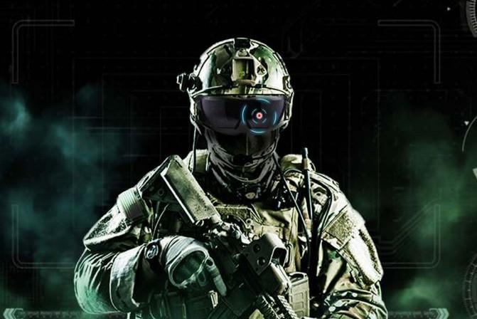 Army Modernization Strategy