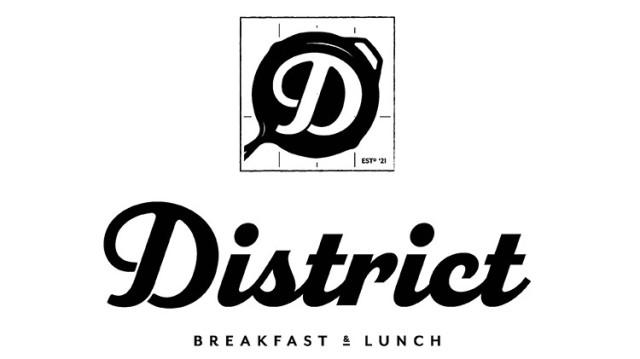 The facility's new logo.
